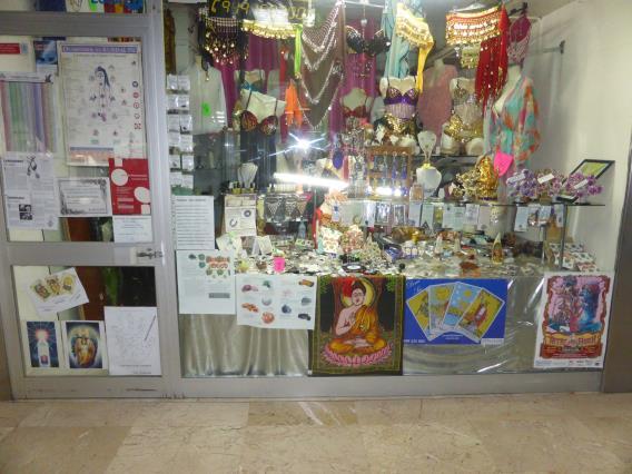 Shop / Almada, Costa de Caparica