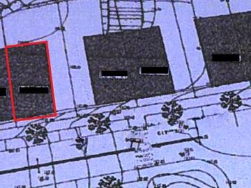Terreno Para Construção / Paredes, Gandra